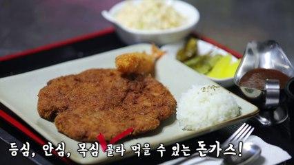 SNS에서 핫한 춘천 '이시우 거리' 직접 가본 ssul !! 이 정도면 춘천 맛집 인정합니다~