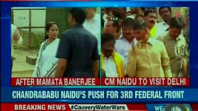TDP MPs meets Andhra Pradesh Chandrababu Naidu in Andhra Bhawan in the capital