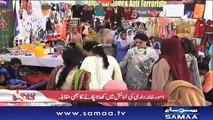 Naya Din | SAMAA TV | Ali Arif | Kiran Aftab | Muhammad Shuaeb |03 March 2018