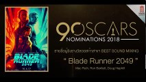 90th OSCARS NOMINATIONS 2018