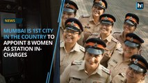 Mumbai becomes the 1st city in India to appoint 8 women as station in-charges
