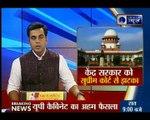 SC/ST एक्ट मामला: सुप्रीम कोर्ट के फैसले पर एमिक्स क्यूरी अमरेंद्र शरण सिंह की राय
