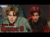 [HOT] Stray Kids - District 9, 스트레이 키즈 - 디스트릭트 나인 Show Music core 20180331