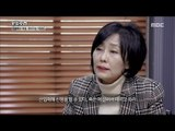 [PD Note]I can not appeal to workplace bullying    ,어디에도 호소할 수 없는 직장 내 괴롭힘   20180320