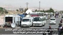 استئناف عملية إجلاء مقاتلين ومدنيين من مدينة دوما الى شمال سوريا