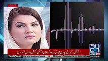 Mohabbat Ka Jazba Pehlay Din Se Hi Jaaga Hi Nahi- Dr Danish Plays Audio Clip Of Reham Khan's Interview With Mubeen Rasheed