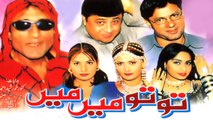 Sikandar Sanam,Rauf Lala,Saleem Afridi - Tu Tu Main Main - Pakistani Comedy Stage Show Drama