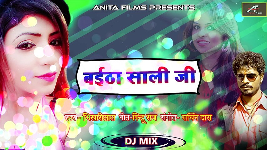 Photos of the new songs 2020 mp3 dj mix download