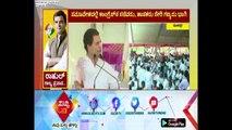 AICC President Rahul Gandhi Janashirvada Yatra At Chitradurga, Today | ಸುದ್ದಿ ಟಿವಿ