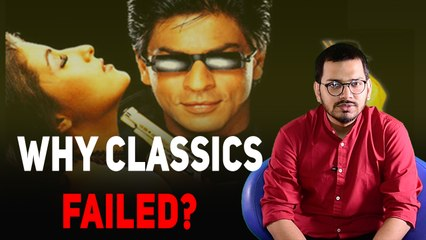 Why Classics Failed? | Episode 1 – Baadshah | Shah Rukh Khan
