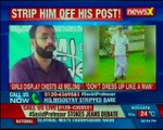 MLA VT Balram speaks to NewsX; condemns Kerala professor's remarks