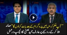 Interesting exchange between Sabir Shakir and Arif Hameed Bhatti