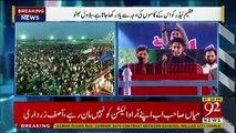 Bilawal Bhutto Zardari Speech on The Occasion of 39th Martyrdom Anniversary of Zulfiqar Ali Bhutto at Garhi Khuda Bakhsh - 4th April 2018