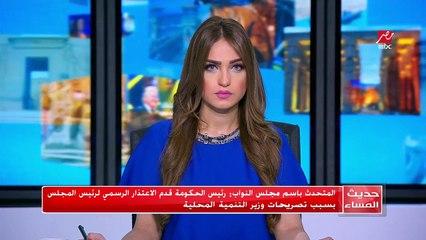 طلب احاطة عاجل في البرلمان حول لعبة (الحوت الأزرق)..و مطالب بتدخل الحكومة لحظر استخدامها في مصر