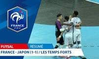 Futsal, France - Japon (1-1), le résumé I FFF 2018