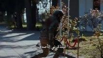 مسلسل العهد الموسم الثاني مترجم للعربية اعلان الحلقة 29