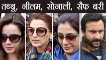 Salman Khan Jodhpur Blackbuck Case: Saif Ali Khan,Sonali,Tabu,Neelam release from Court   FilmiBeat