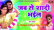 Bhojpuri Dj Song 2018 | Baitha Shali Ji | FULL Song | Audio