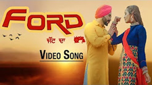 Ford Jatt Da | New Punjabi Song | S B Sarpanch, Gurlej Akhtar | Latest Punjabi Song 2018