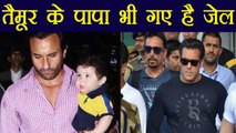 Salman Khan case: Saif Ali Khan, Sanjay Dutt & other actors who also served Jail term । FilmiBeat