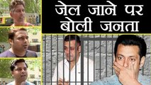 Salman Khan fans say this about his conviction, Watch Public Reaction  | FilmiBeat