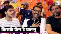 किसकी गायकी के फैन है कल्लू ?   Band Baaja Baarat   Arvind Akela Kallu