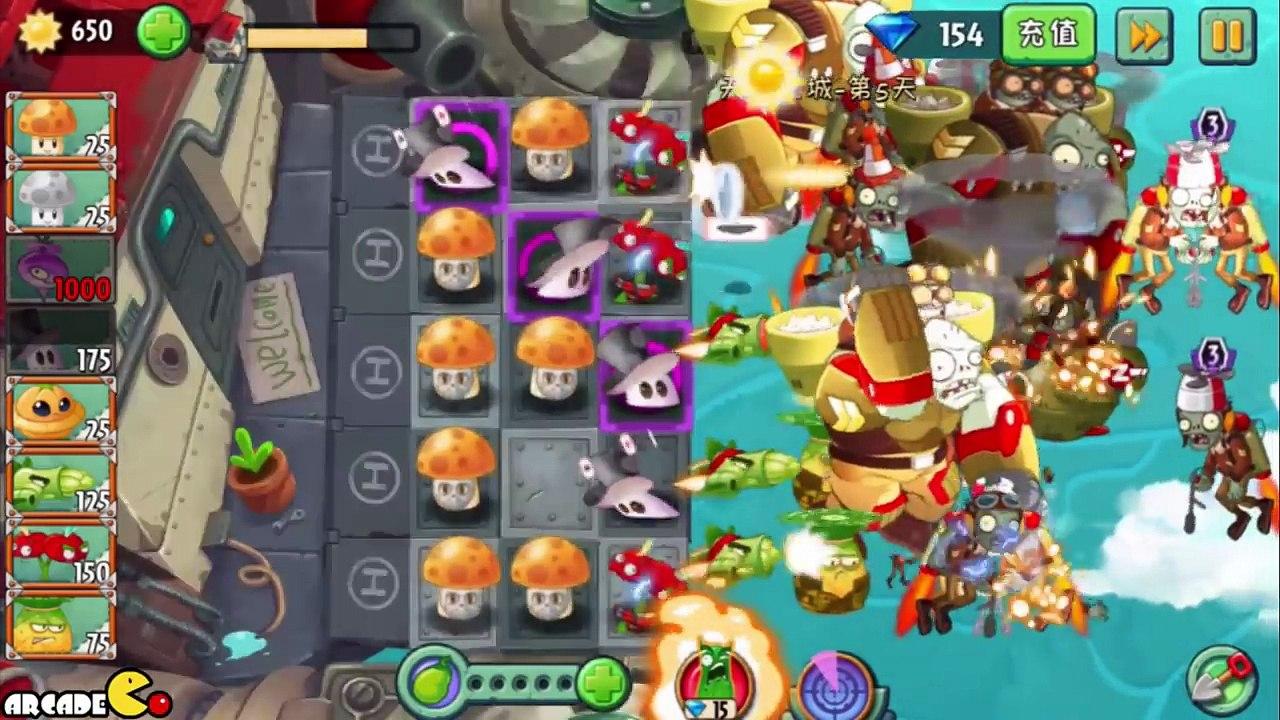 Plants Vs Zombies 2: ALL PLANTS Unlocked Air Force Gargantuar Sky Castle  World! (PVZ 2 China)