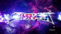 Ultraman Ginga Theater Special Trailer