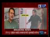 काला हिरण शिकार केस: सलमान खान की जमानत पर सुनवाई करने वाले जज रविंद्र कुमार जोशी कोर्ट पहुंचे