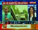 Blackbuck Poaching Case Salman Khan reaches Jodhpur Court, hearing begins in the case