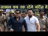 Salman Khan की सजा को लेकर ये कहती है कुंडली   Jodhpur Blackbuck Poaching Case   FilmiBeat