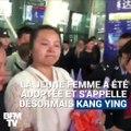 Cette Chinoise retrouve sa famille 24 ans après sa disparition