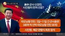 미국 vs 중국 '항모 대결'