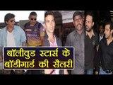 Salman Khan: Salary of Shera & Bodyguards of Shahrukh Khan, Aamir Khan & others | वनइंडिया हिन्दी