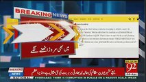 Pakistani Media Reporting Over Tweets of Indian Players