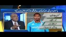 IPL is bigger than PSL Najam Sethi Chairman PCB admits in Pakistan Media