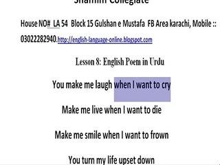 Learn English Through poetry In Urdu!Hindi by Learn Urdu