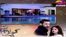 Pakistani Drama | Kahan Ho Tum - Episode 15 Promo | Aplus Dramas | Sumbul Iqbal, Affan Waheed