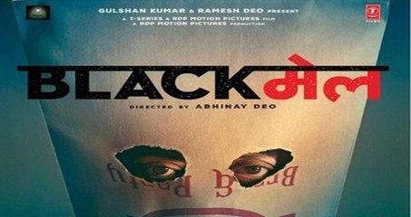 Movie Review | Blackmail | Irrfan Khan | Kirti Kulhari #TutejaTalks