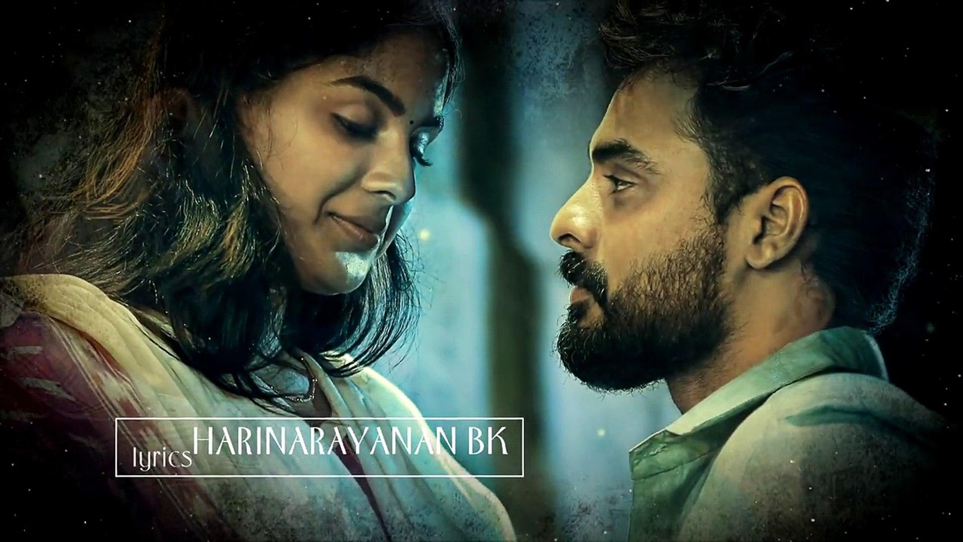 Theevandi Movie Song | Jeevamshamayi | Lyric Video | Kailas Menon | Shreya Ghoshal | Harisankar K S