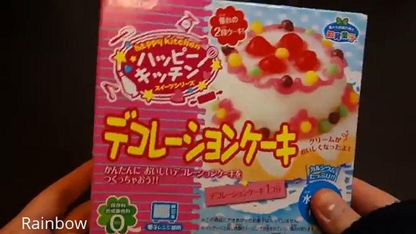 Trò chơi làm bánh Cake bằng đồ chơi nấu ăn Nhật Bản | Godialy.com