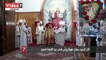 الأنبا إشعياء مطران طهطا يترأس قداس عيد القيامة المجيد