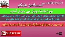 Allama Raza Saqib mustafai new bayan(1)