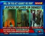 Unnao rape case turns murkier; rape survivor alleges life threat