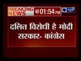 कांग्रेस ने मोदी सरकार पर साधा निशाना, उनका कहना है की मोदी सरकार दलित विरोधी है