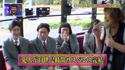 Batsu 2012 - No Laughing Enthusiastic Teachers - Part 6