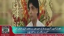 Breaking News Chaudhry Nisar Joining PTI Imran Khan