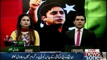 PPP is a symbol of struggle, PMLN and PTI have no programs, Bilawal Bhutto