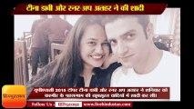 टीना डाबी और रनर-अप अतहर ने की शादी II Tina dabi and athar amir's marriage