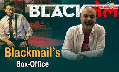 Irrfan Khan | Blackmail | Box-Office | Tuteja Talks